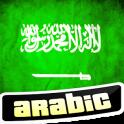 Learn Arabic Free