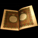 Quran without internet