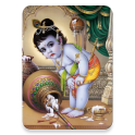 Sloka for Children - Tamil