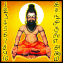 Agathiyar Numerology - Tamil