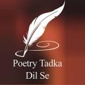 Poetry Tadka Hindi Shayari App