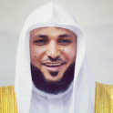 Sheikh Maher Muaiqly Quran