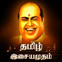 Tamil Isai Amudham