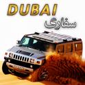 Dubai Desert Safari Drift R2