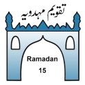 Qaum-e-Mahdavia