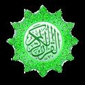 Al Quran Mp3 Full 30 Juz