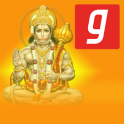 Hanuman Chalisa MP3, हनुमान चालीसा Gaana Music App