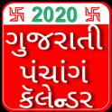 Gujarati Panchang 2020 & Rashi Bhavishya