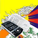Dzongkha Tibetan Dictionary