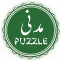 Madni Puzzle