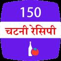 150 Chutney recipes Hindi