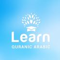 Learn Arabic Quran Words