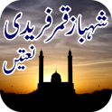 Shahbaz Qamar Video Naats