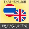 Thai-English Translator