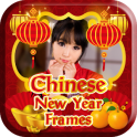 CNY Photo Frames & Greetings