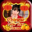 CNY Photo Frames & Greetings