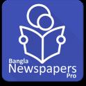 Bangla Newspapers All
