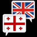 Georgian English Translate