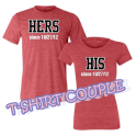 The Best Couple T-Shirt 2017