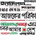BD ALL NEWSPAPER ONLINE