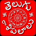 Telugu Rasi Phalalu 2019