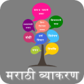 Marathi Vyakaran (Grammar)