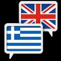 Greek English Translate