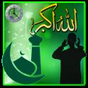 Muslim Pro: Azan Salat Time