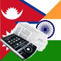 Hindi Nepali Dictionary