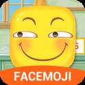 Cube Emoji