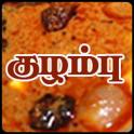 Tamil Samayal Kuzhambu