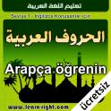 Arapça öğrenmek (Ücretsiz)