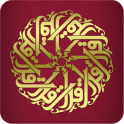 Learn Surah (Part II)