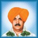 Bhagwan Baba