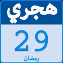 Hijri Date Islam Calendar Pro
