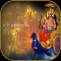 Shani Dosh Nivaran ke Upay