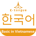 K-tongue in Vietnamese BIZ