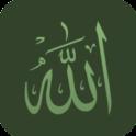 The Holy Quran | Hisnu Muslim