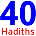 40 Hadiths of Imam an Nawawi