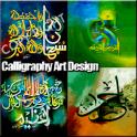 Calligraphy Art Design