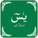 Surah Yaseen with Urdu Translation