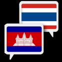 Khmer Thai Translate