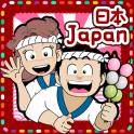 Cuisine aventure au Japon