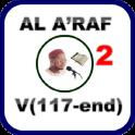 Al A'RAF Tafsir (v117-end)