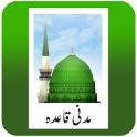 Madani Qaida (مدنی قاعدہ) - Tajweed Rules of Quran