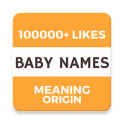 Baby names and meanings app