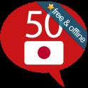 Japonais 50 langues