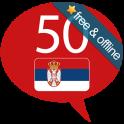 Sérvio 50 linguas