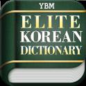 YBM Elite Korean Dictionary
