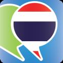 Guia para Aprender Tailandês